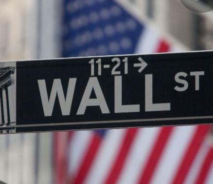 Wall Street American Pizza